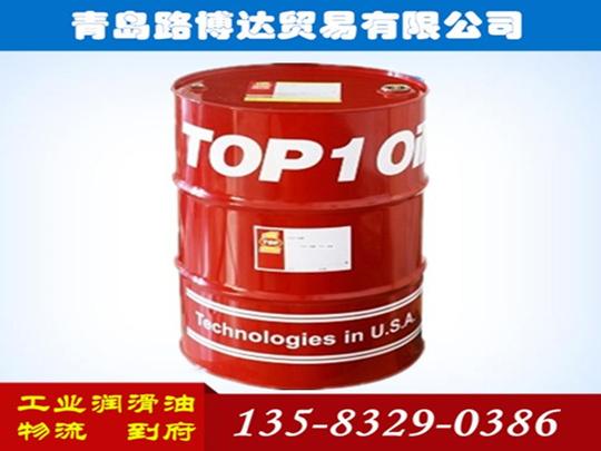 突破TOP1润滑油汽轮机油TU系列