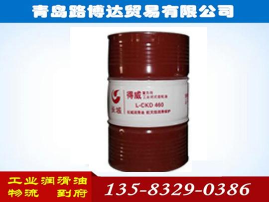 长城得威L-CKC工业闭式齿轮油