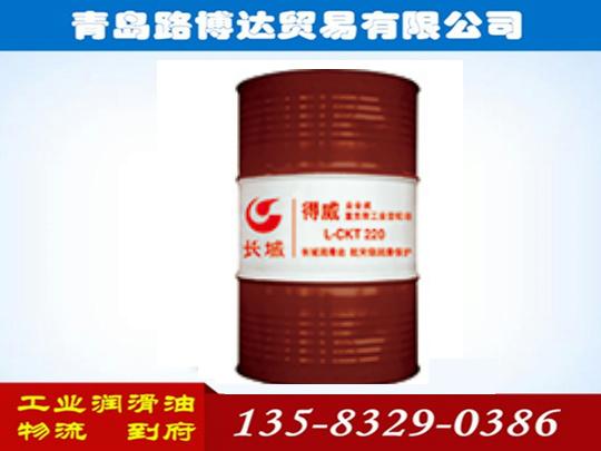 长城得威L-CKT全合成重负荷工业齿轮油